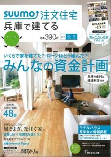 hyogo201410.jpg