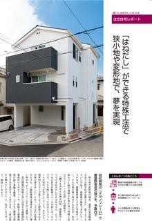 hyogo201410_2.jpg