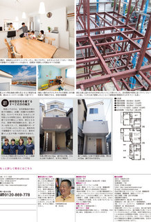 hyogo201410_3.jpg